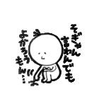 けさんぼんの熊本弁(個別スタンプ:37)