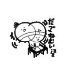 けさんぼんの熊本弁(個別スタンプ:38)