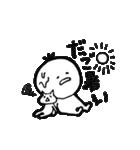 けさんぼんの熊本弁(個別スタンプ:39)