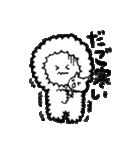 けさんぼんの熊本弁(個別スタンプ:40)