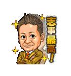 グローバルキャスト川口社長のスタンプ