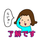ママ日常会話(個別スタンプ:01)