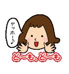 ママ日常会話(個別スタンプ:03)