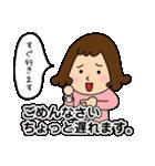 ママ日常会話(個別スタンプ:04)