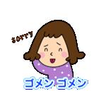ママ日常会話(個別スタンプ:09)
