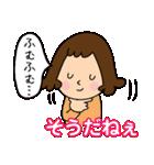 ママ日常会話(個別スタンプ:22)