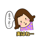 ママ日常会話(個別スタンプ:29)