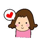 ママ日常会話(個別スタンプ:35)