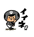 がんばれ!ベースボール4(個別スタンプ:01)