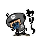がんばれ!ベースボール4(個別スタンプ:05)