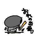 がんばれ!ベースボール4(個別スタンプ:07)