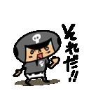 がんばれ!ベースボール4(個別スタンプ:08)