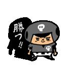 がんばれ!ベースボール4(個別スタンプ:09)