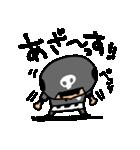 がんばれ!ベースボール4(個別スタンプ:10)