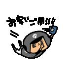 がんばれ!ベースボール4(個別スタンプ:11)