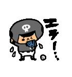 がんばれ!ベースボール4(個別スタンプ:12)