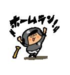 がんばれ!ベースボール4(個別スタンプ:14)