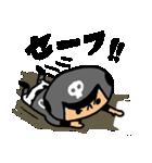 がんばれ!ベースボール4(個別スタンプ:15)