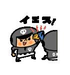がんばれ!ベースボール4(個別スタンプ:18)