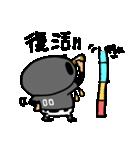 がんばれ!ベースボール4(個別スタンプ:20)