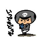 がんばれ!ベースボール4(個別スタンプ:21)