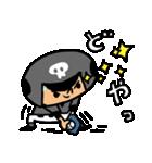 がんばれ!ベースボール4(個別スタンプ:22)