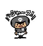 がんばれ!ベースボール4(個別スタンプ:24)