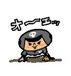がんばれ!ベースボール4(個別スタンプ:25)