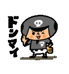 がんばれ!ベースボール4(個別スタンプ:26)