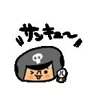 がんばれ!ベースボール4(個別スタンプ:35)