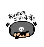 がんばれ!ベースボール4(個別スタンプ:36)