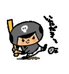がんばれ!ベースボール4(個別スタンプ:37)