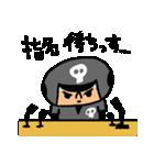 がんばれ!ベースボール4(個別スタンプ:39)
