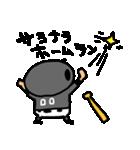 がんばれ!ベースボール4(個別スタンプ:40)