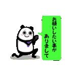 ぱんだりーまん(個別スタンプ:01)