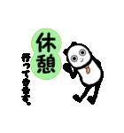 ぱんだりーまん(個別スタンプ:03)