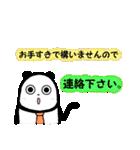ぱんだりーまん(個別スタンプ:04)