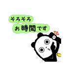 ぱんだりーまん(個別スタンプ:05)