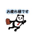 ぱんだりーまん(個別スタンプ:06)