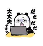 ぱんだりーまん(個別スタンプ:08)