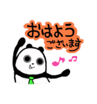 ぱんだりーまん(個別スタンプ:12)
