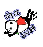 ぱんだりーまん(個別スタンプ:14)