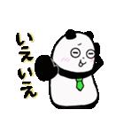 ぱんだりーまん(個別スタンプ:15)