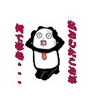 ぱんだりーまん(個別スタンプ:21)
