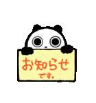 ぱんだりーまん(個別スタンプ:22)