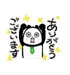 ぱんだりーまん(個別スタンプ:26)