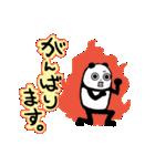 ぱんだりーまん(個別スタンプ:28)
