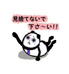 ぱんだりーまん(個別スタンプ:30)