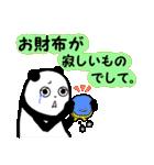 ぱんだりーまん(個別スタンプ:31)
