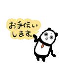ぱんだりーまん(個別スタンプ:32)